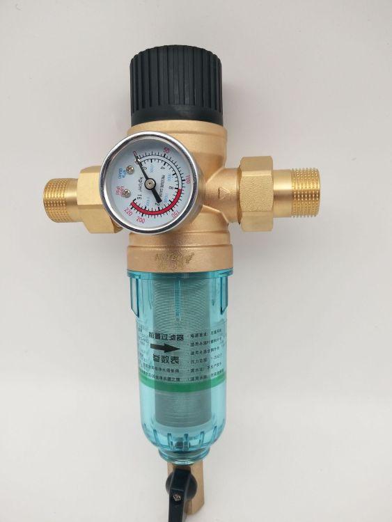 厂家直销黄铜过滤器家用控压前置过滤器稳压过滤器净水器过滤器