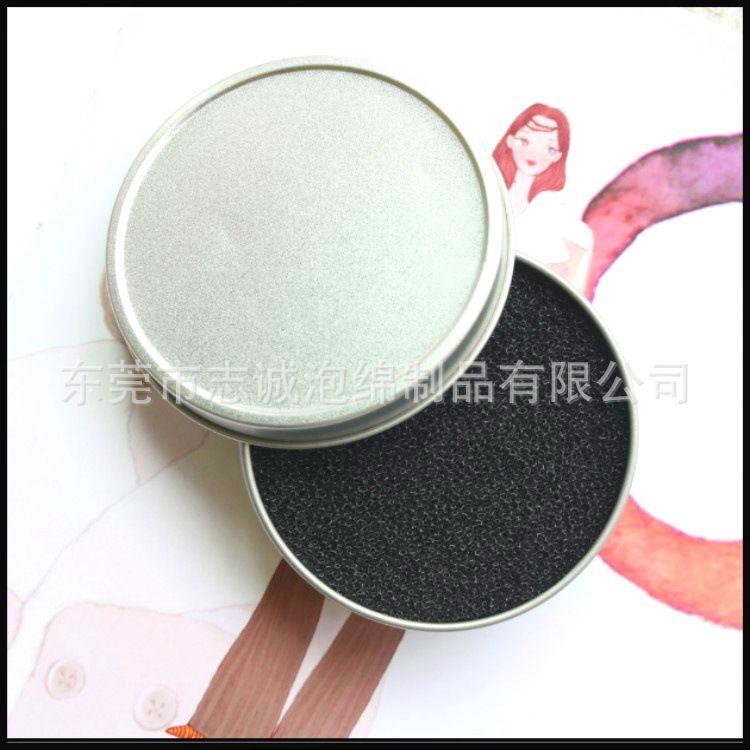 化妆刷清洁海绵 眼影刷干洗清洁海绵盒 化妆套装盒清洁洗刷海绵