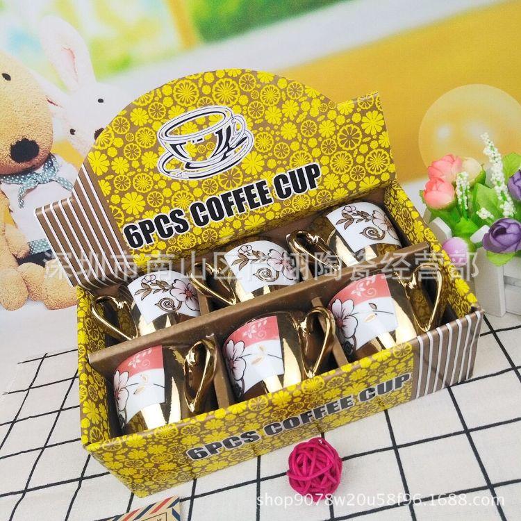 欧式电镀陶瓷六杯陶瓷杯爆款创意马克杯咖啡杯小礼品活动赠品