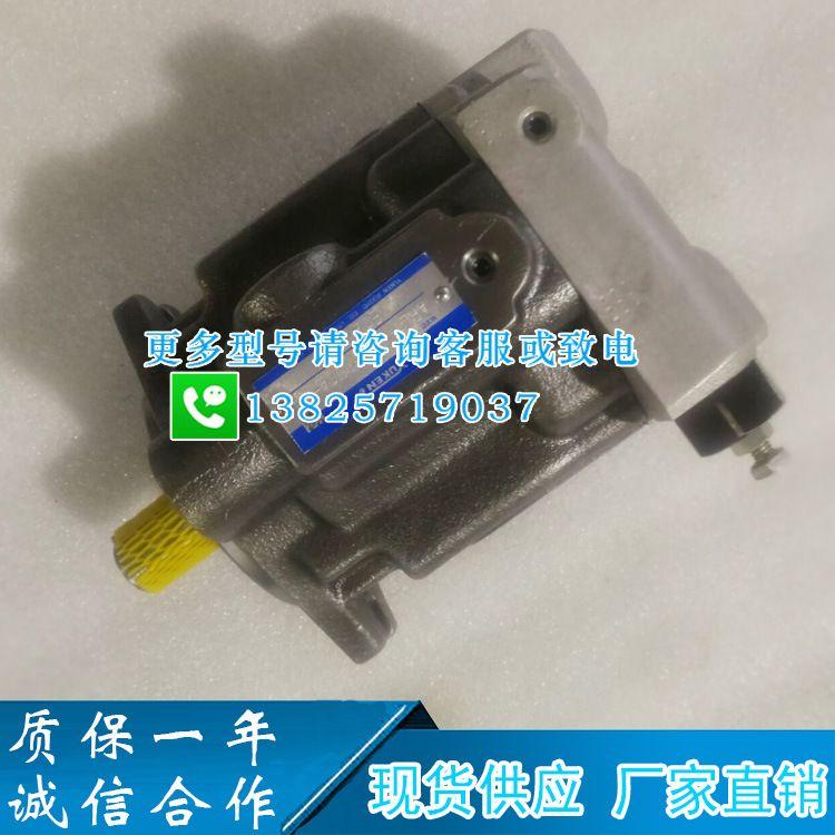 台湾YUKEN柱塞泵ARL1-8-FR01A-10油研液压油泵ARL1-8-FR01S-10