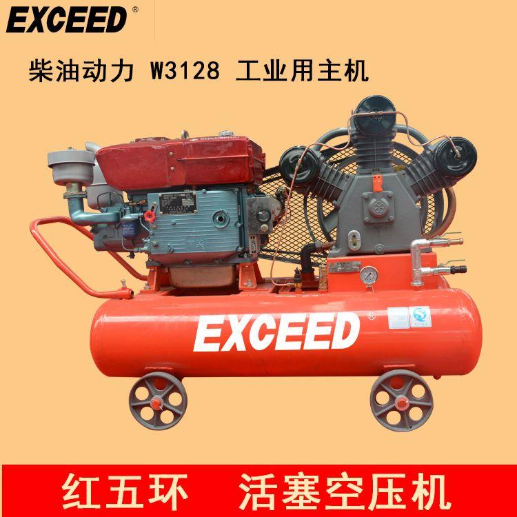 红五环矿山柴油移动空气压缩机 W3128工业级泵头活塞式空压机