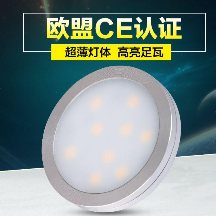 超薄免开孔LED明装橱柜灯 led柜内灯酒柜厨房 吊柜衣柜书柜底射灯