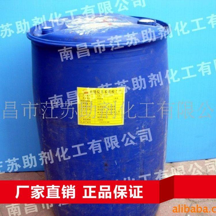南京佳和 直链烷基苯磺酸 十二烷基苯磺酸 LAS 96%含量