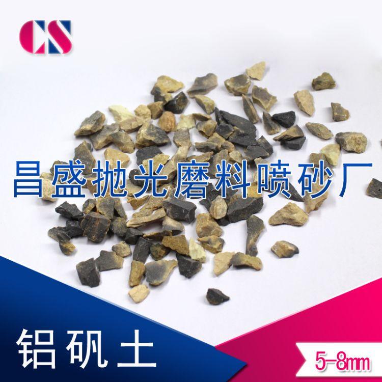 耐火材料用高铝矾土 bauxite铝矾土可出口