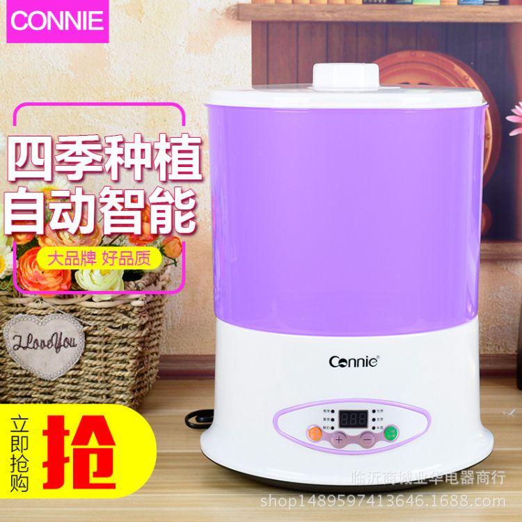 智能型全自动家用豆芽机 多功能三层豆芽机 自动恒温小型豆芽机