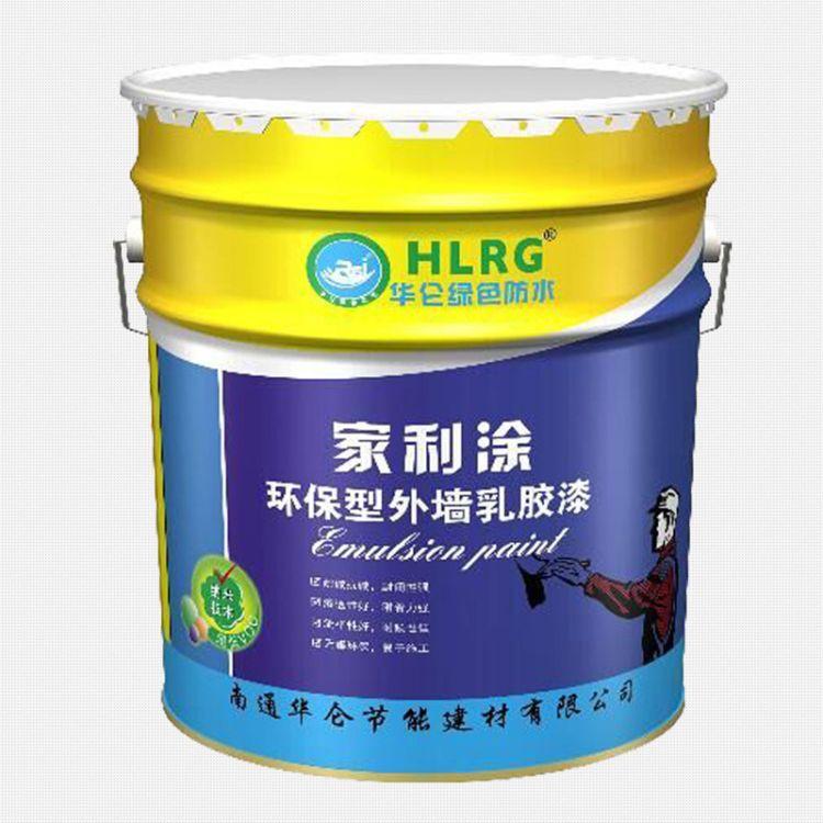 厂家直供经济型水性内外墙乳胶漆 外墙乳胶漆环保防水抗裂