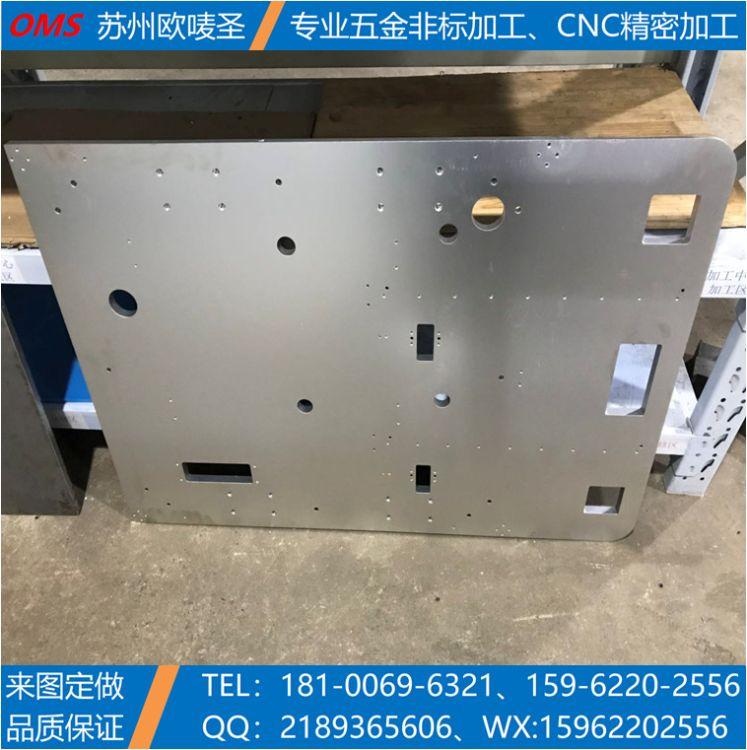 CNC加工中心铝板加工、设备备件加工、来料来图加工、1.2米铝板