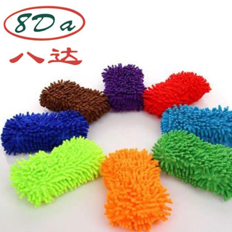 雪尼尔海绵汽车清洗工具 清洁除尘擦车块 海绵手套珊瑚绒海绵刷子