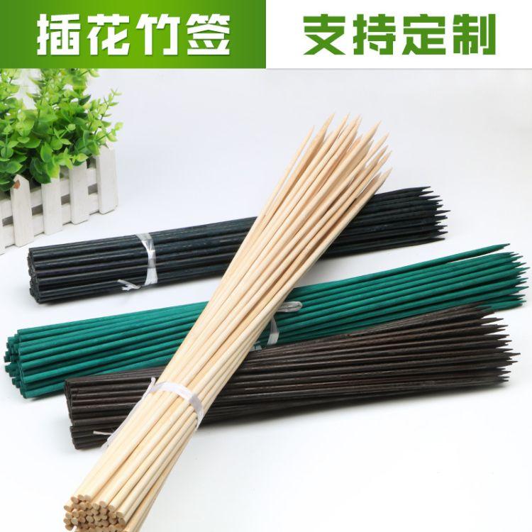 园艺插花竹签厂家定制加工 染色插花竹签配件定做 批发竹插花棒