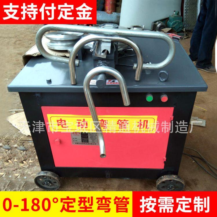 电动平台弯管机 38型圆管折弯机大棚防护栏自动弯曲设备