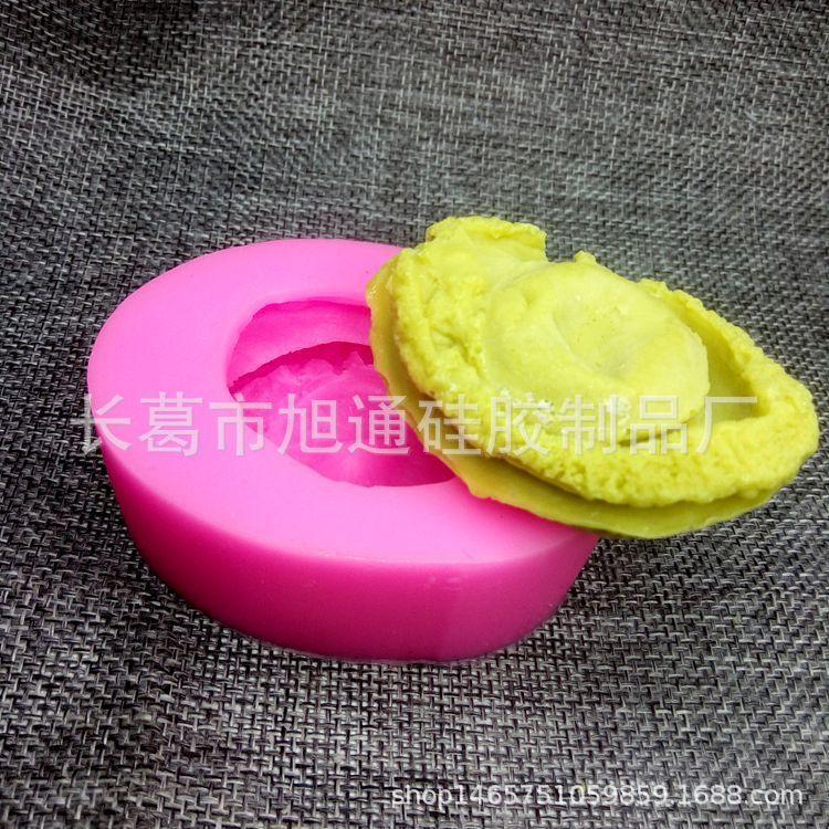鲍鱼翻糖硅胶模具香薰石膏吊坠巧克力蛋糕DIY翻糖硅胶模具