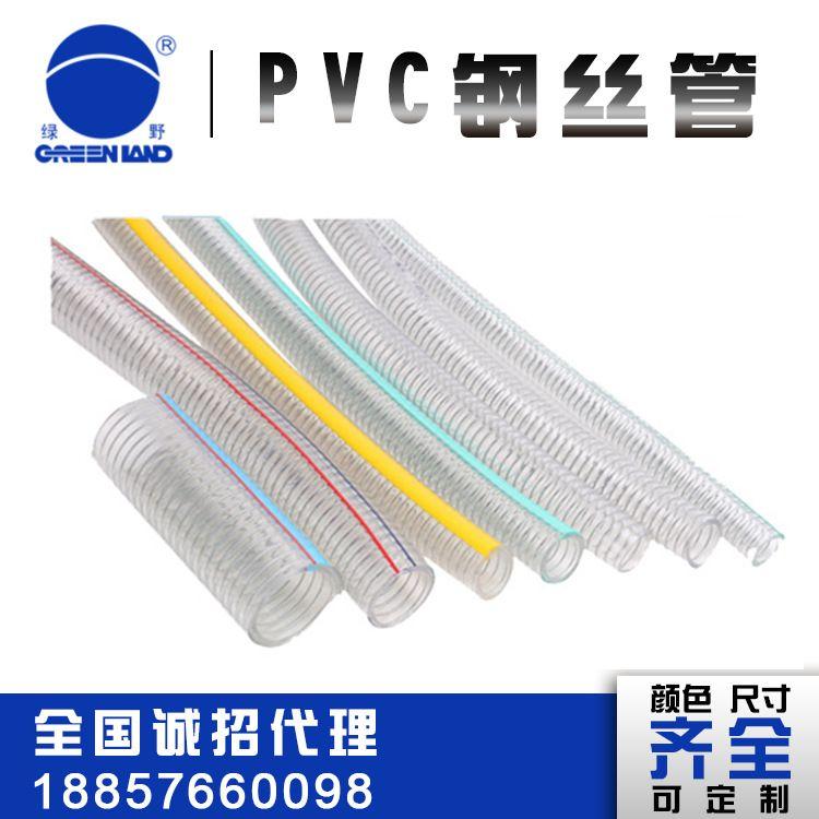 食品级PVC透明螺旋钢丝复合增强软管 防静电耐磨工业吸尘排污水管