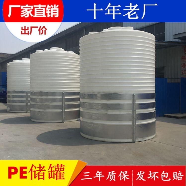 榆林20吨新款塑料水箱 加厚耐用纯净水贮存储罐 雨水净化收集大桶