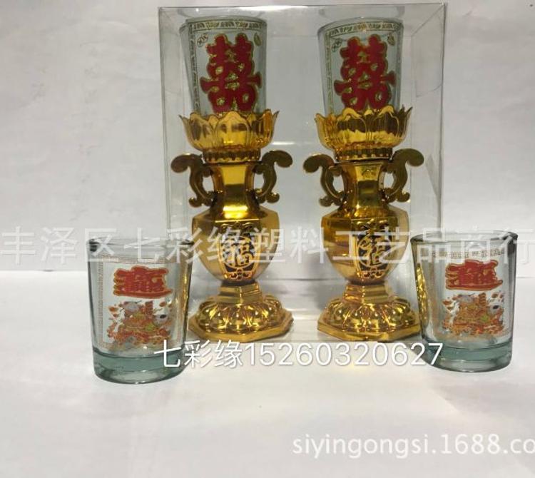 七彩缘蜡烛玻璃杯 水晶蜡烛玻璃杯 蜡烛专用杯