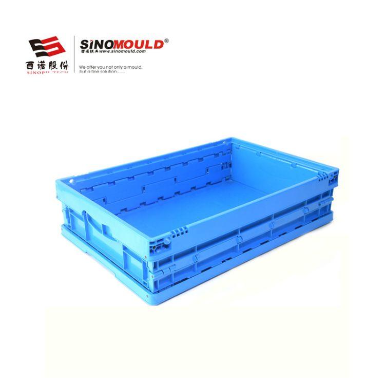 604015C1系列加厚塑胶箱大号周转箱 热销物流包装箱 可折叠周转箱