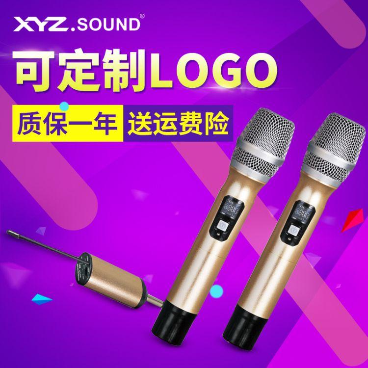 UHF 无线麦克风唱吧麦克风 KTV无线双话筒U段 K歌音响设备