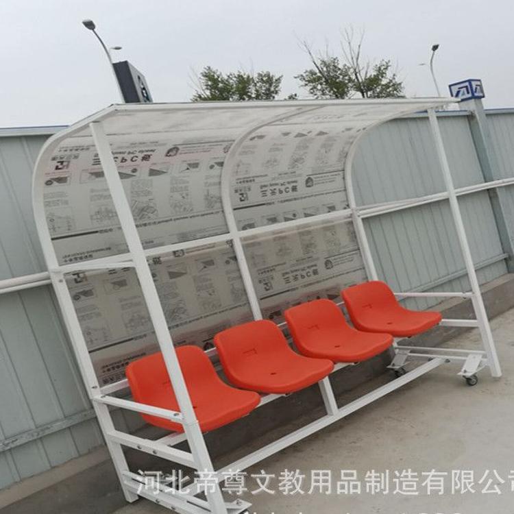 足球场座椅   防晒座椅    替补员座椅厂家   防护棚座椅