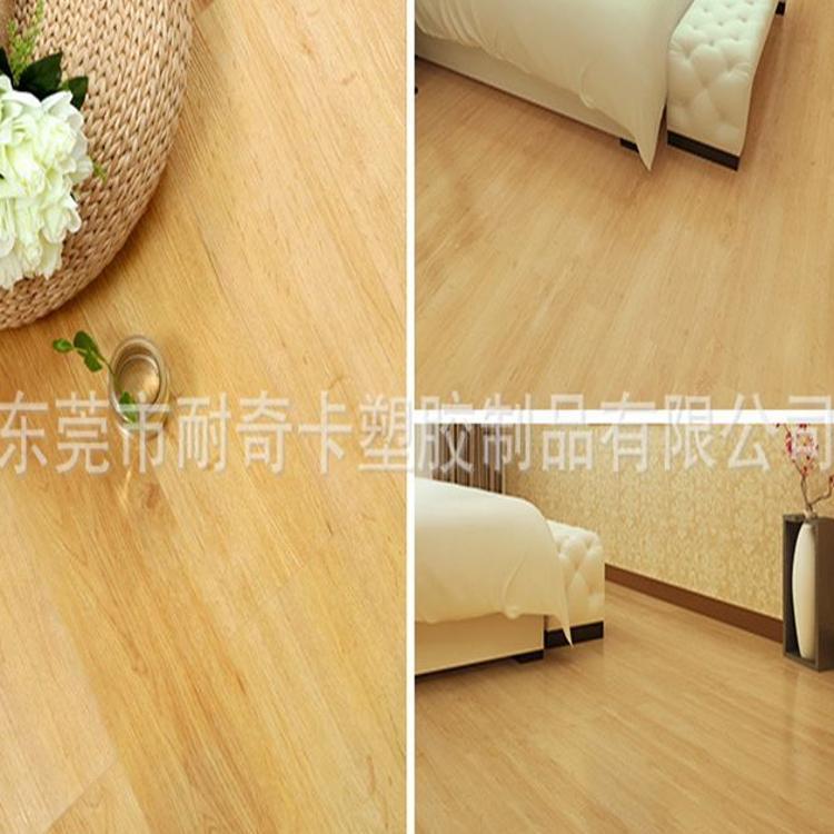PVC塑胶地板 片材 木纹 强化复合 客厅酒店健身房家用自粘地板胶