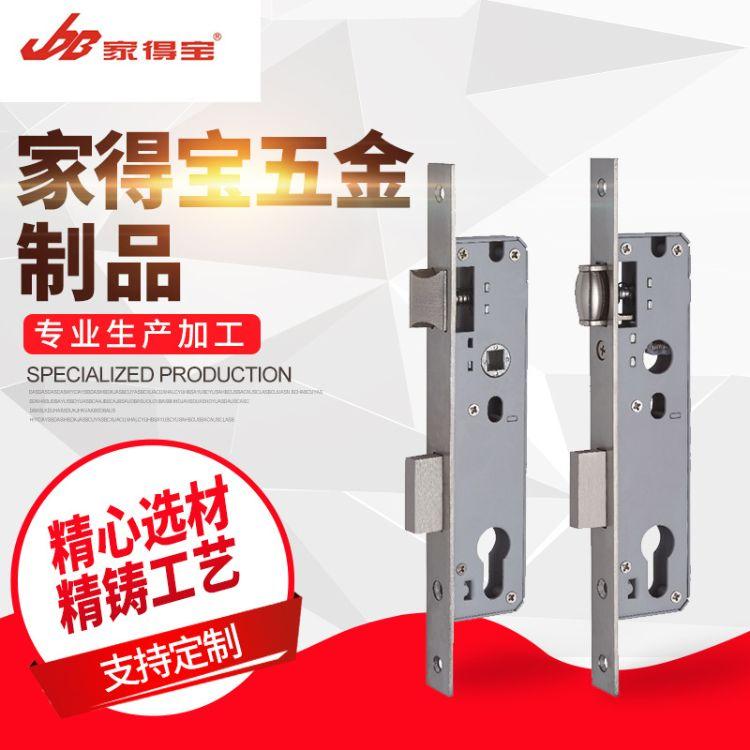定制25*85锁体 85铝型材锁体 推拉门锁体 移门锁体 厂家直销