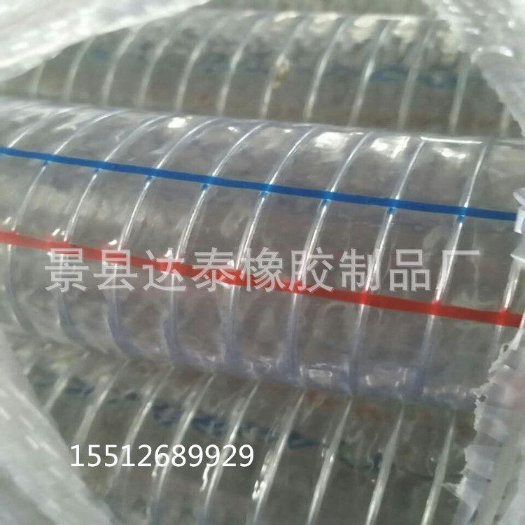 厂家直供透明钢丝管  PVC透明钢丝软管  钢丝螺旋管