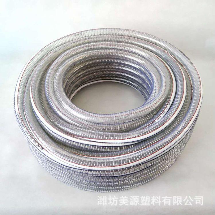 钢丝管高压透明PVC钢丝螺旋管无毒耐磨食品级塑料耐高温排水管