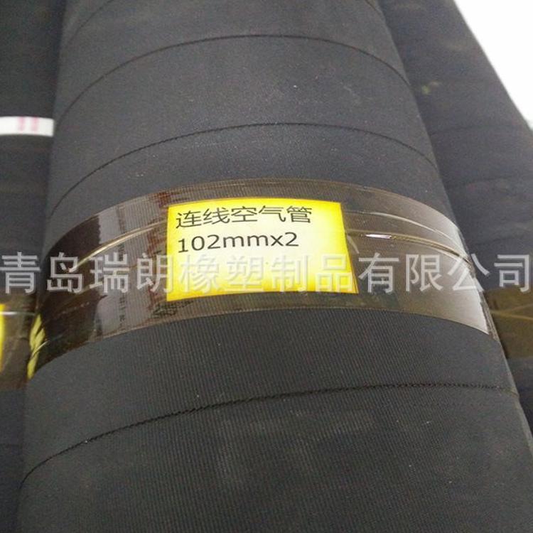 帘子线空气橡胶管 空气橡胶管 空气管