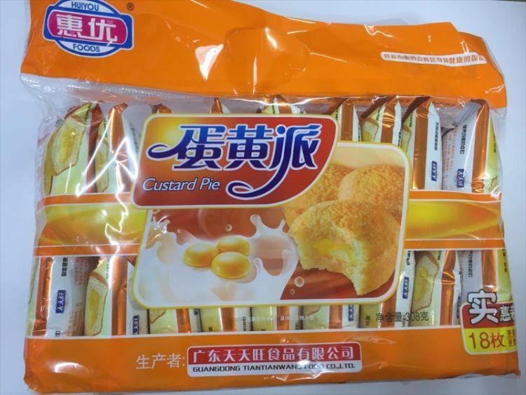 惠优天天旺308g蛋黄派注心糕点 早餐下午茶点心面包采购批发