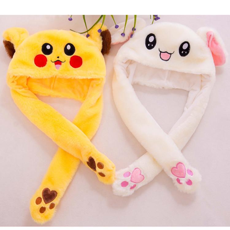 厂家直销毛绒玩具抖音同款可爱兔耳朵皮卡丘一捏会动耳朵气囊帽子