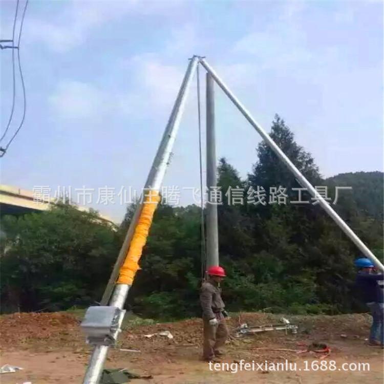 厂家促销立杆机 电线杆立杆机 铝合金立杆器 三角架立杆机起杆器