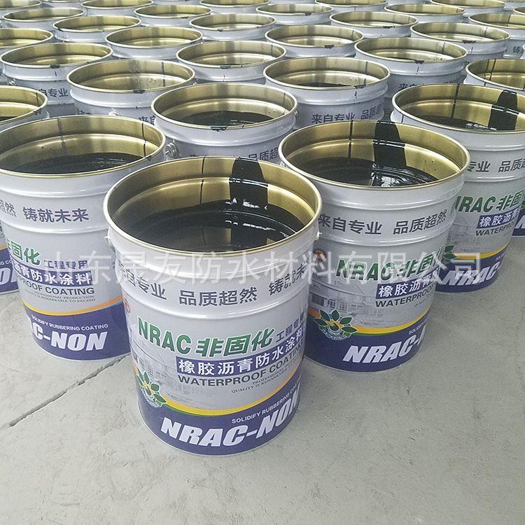 防水涂料伸缩缝防水涂液体卷材非固化防水涂料晟友改性沥青非固化