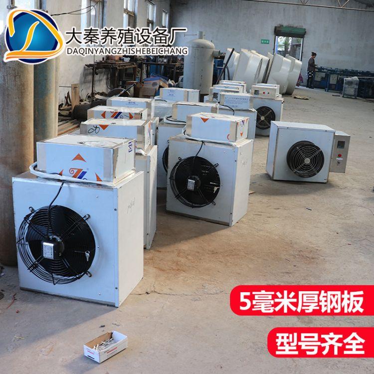 厂家直销电热风机 不锈钢防水热风机 养殖用热风机 工业电热风机