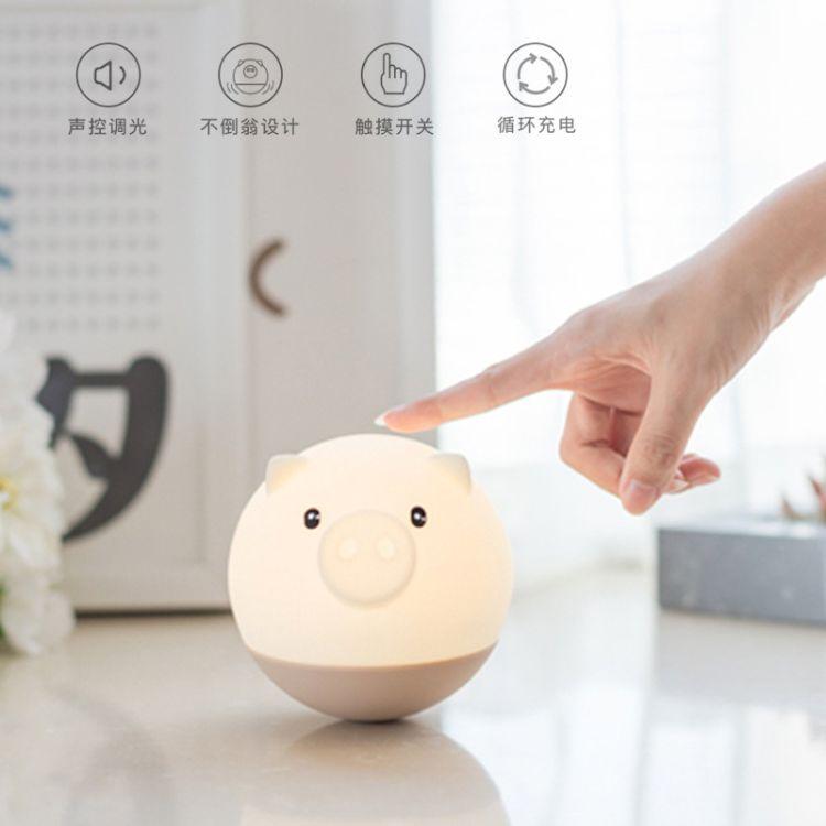 不倒翁捣蛋猪情感拍拍硅胶灯婴儿起夜喂奶USB卡通LED小夜灯猪年礼