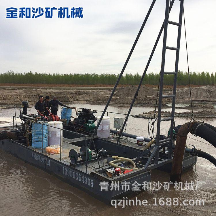 厂家直销各种型号 抽沙船水泵 河道 水泵抽沙机 支持定做