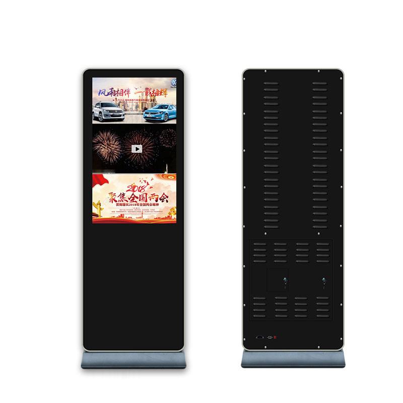 3243495565寸落地触摸屏立式广告机查询液晶屏触控一体机