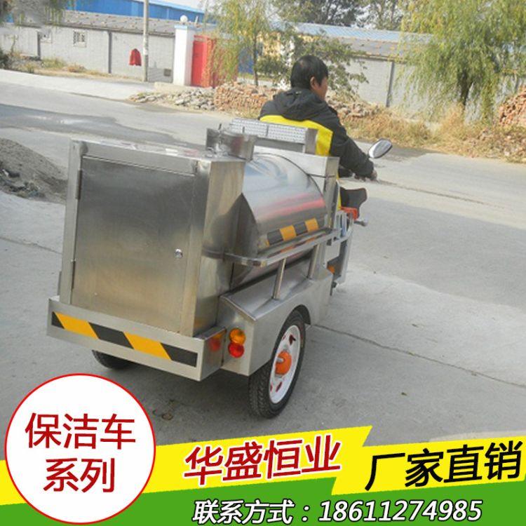 石家庄厂家直供 高品质电动三轮清洗保洁车-交通运输三轮车批发