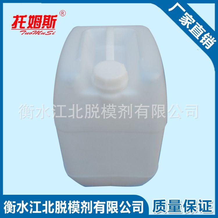 缝纫线过线油 跑步机润滑油 甲基硅油 工业硅油硅脂量大优惠可定