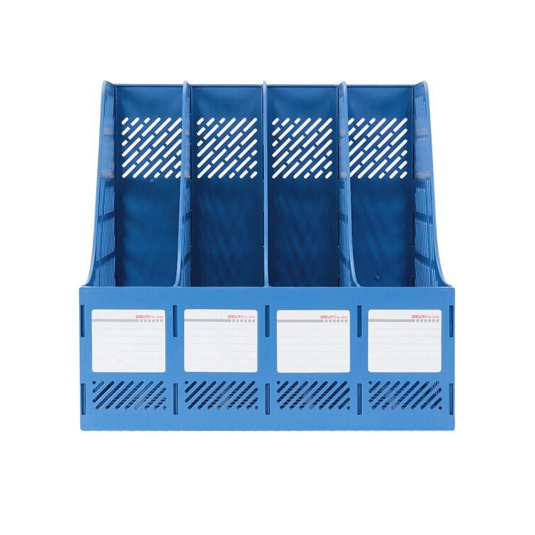 办公用品9848Z四栏文件框资料架文件座文件栏文件架
