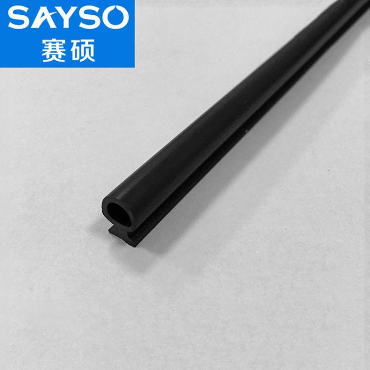 PVC塑料装饰条PCV门窗防撞条PVC密封条工厂直销批发可定制