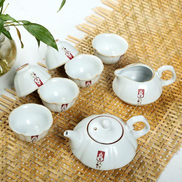 供应汝窑茶具 厂家直销汝窑茶具 高档汝窑茶具 仿宋汝窑茶具套装