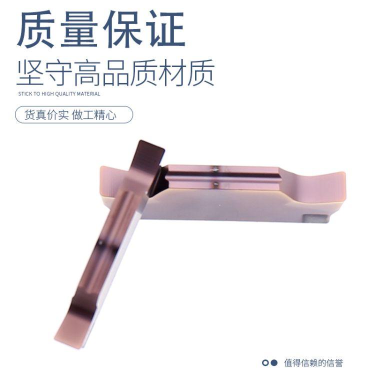 厂家直销数控合金槽刀片 槽刀片硬质合金槽刀片 合金数控刀片