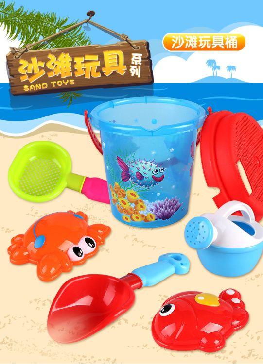 815夏季热销海洋动物儿童卡通沙滩桶戏水玩沙玩具沙滩玩具地摊货