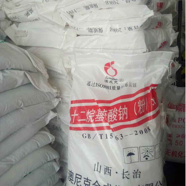 大量供应十二烷基硫酸钠K12 消泡剂工业级化学性稳定发泡剂