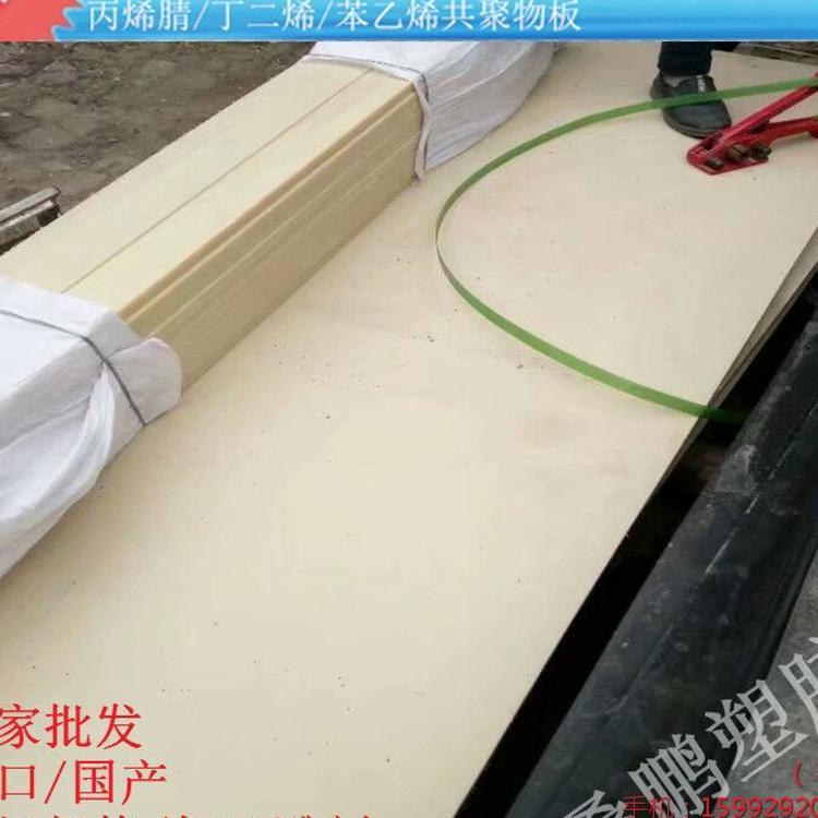 进口ABS板 防静电导电 黑色米黄色ABS板 零切加工ABS板