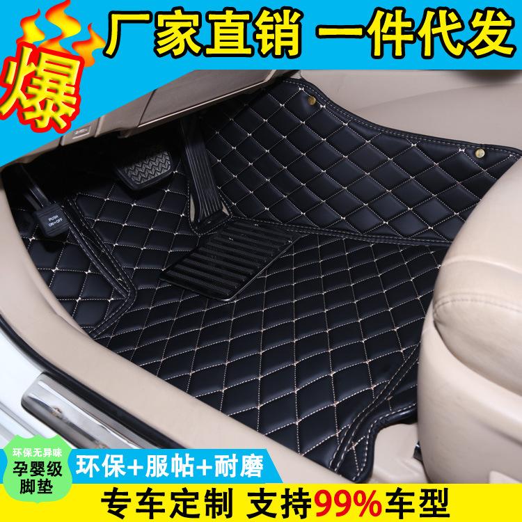 全包围脚垫专用于现代名图 朗动 领动 途胜 瑞纳 悦动 悦纳 IX25