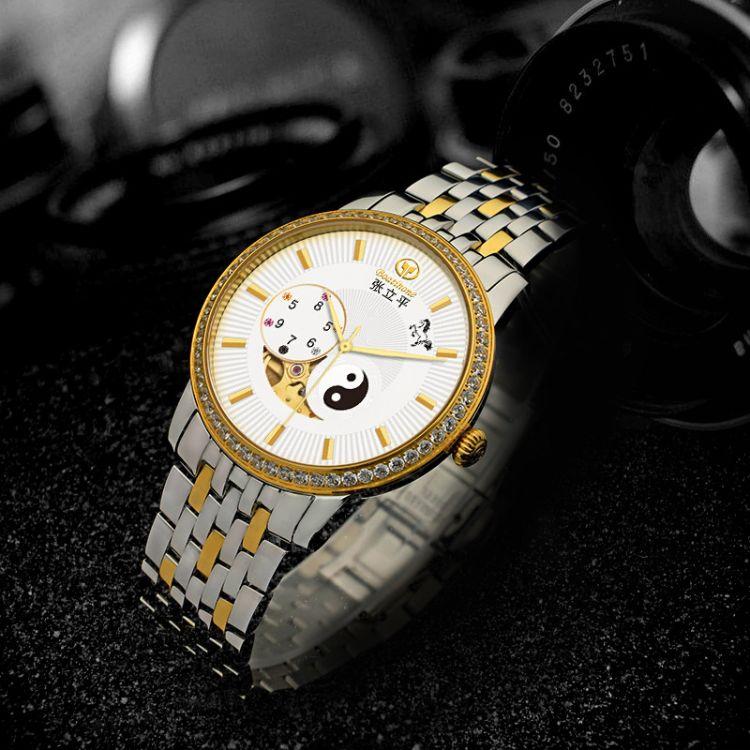 廠家現貨不銹鋼藍寶石金色日歷 男士手表全自動鏤空瑞士機械表