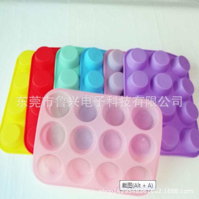 新品糖果色12孔硅胶蛋糕模 十二连马芬蛋糕模果冻布丁烤盘 现货