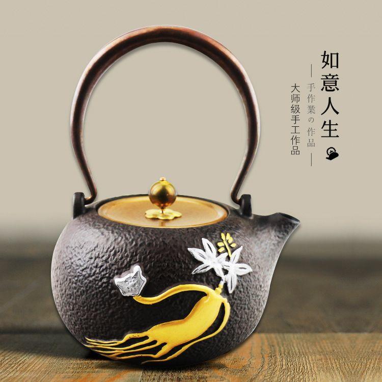 铸铁壶烧水壶无涂层老铁壶功夫茶具养生茶壶手工铁壶沏茶壶礼品壶