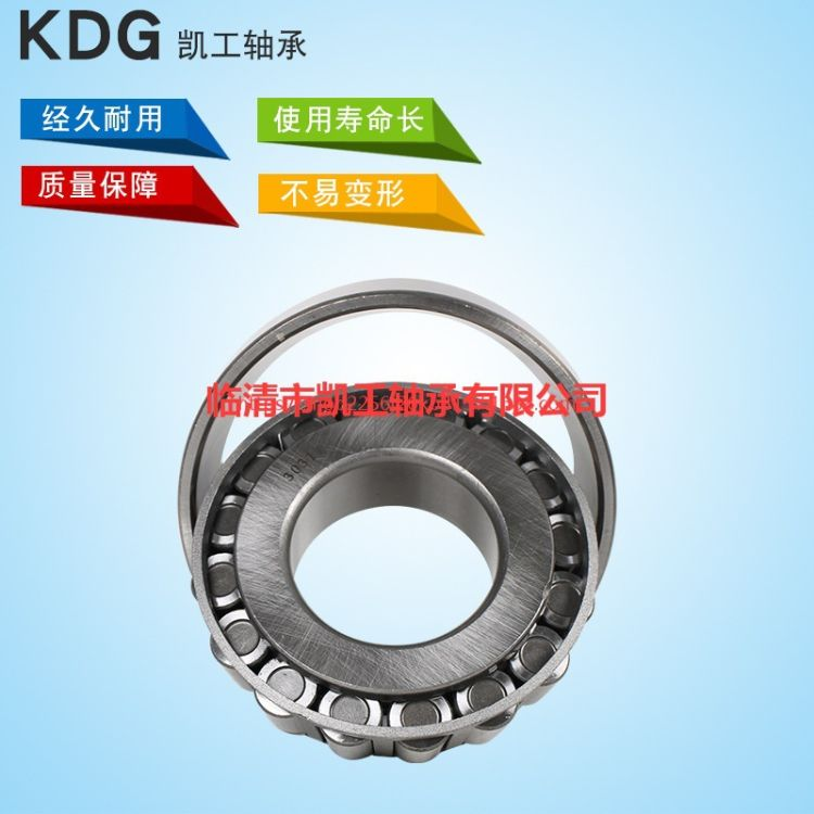 现货批发单列圆锥滚子轴承 32009微型圆锥滚子轴承 微型薄壁轴承