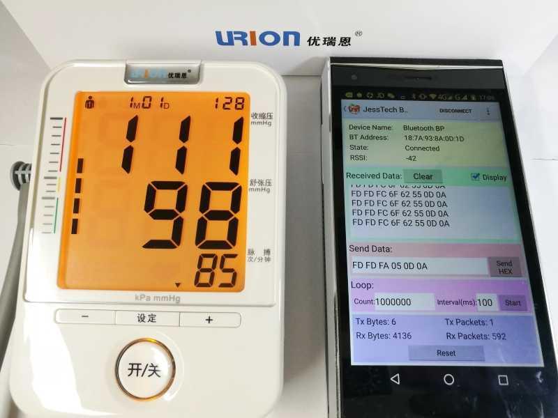 U80T-BT蓝牙BLE4.0/GPRS/WIFI/USBCOM串口通讯ZIGBEE无线血压计