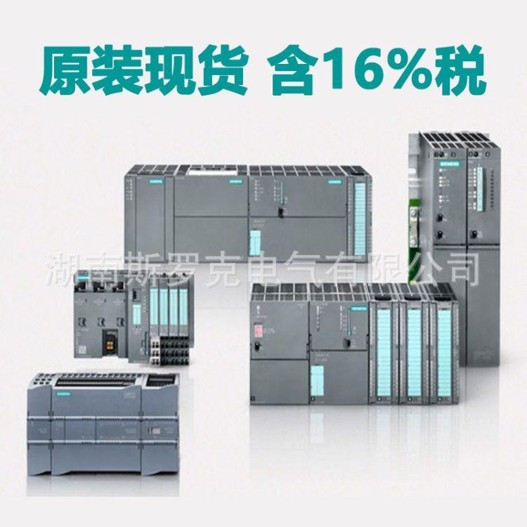 西门子PLC模块S7-200系列CPU224 CPU226